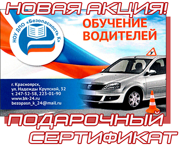 certificate auto 800 for action 3