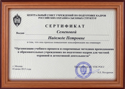 certificate 400px